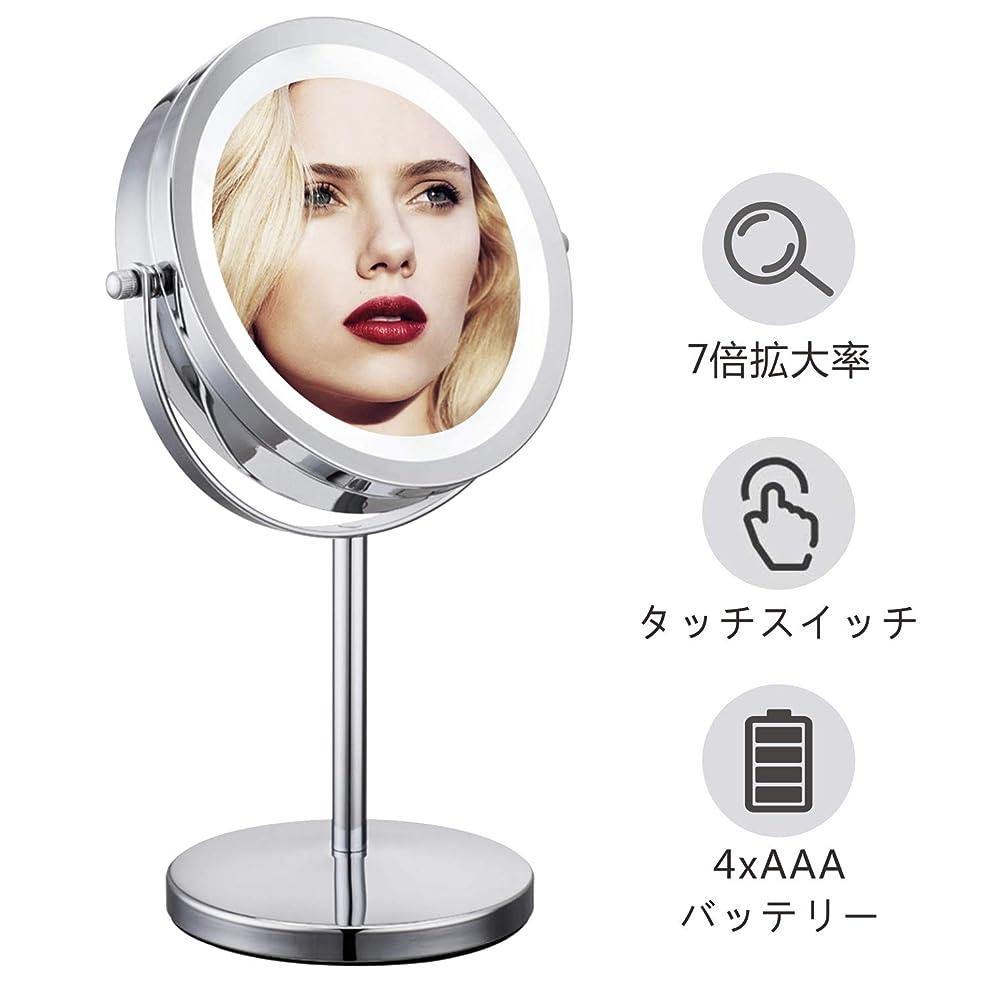 ケーキホールド依存するMinracler 化粧鏡 7倍拡大 卓上 化粧ミラー led両面鏡 明るさ調節可能 360度回転 (鏡面155mmΦ) 電池給電