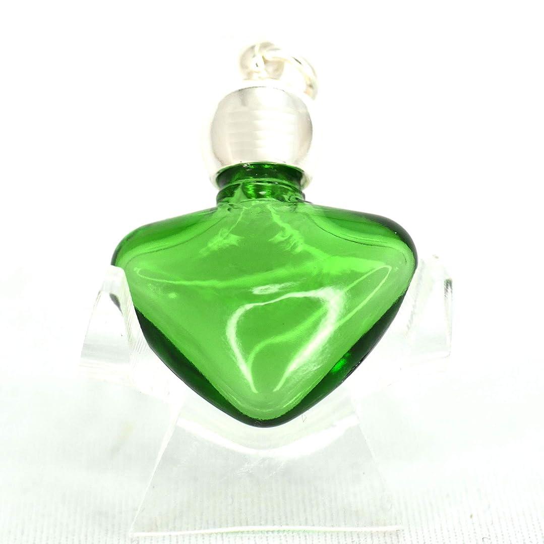 取り壊す情緒的コミュニケーションミニ香水瓶 アロマペンダントトップ ハートグリーン(透明緑)0.8ml?シルバー?穴あきキャップ、パッキン付属【アロマオイル?メモリーオイル入れにオススメ】