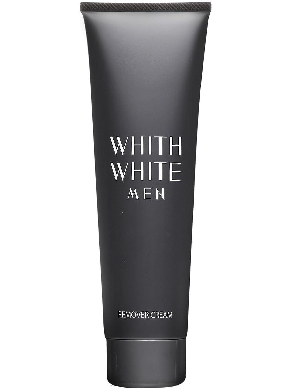 道を作るジャニス宇宙の医薬部外品 フィス ホワイト メンズ 除毛クリーム リムーバークリーム 陰部 使用可能 210g