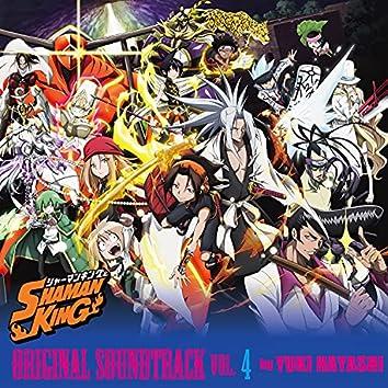 「SHAMAN KING」ORIGINAL SOUNDTRACK VOL.4