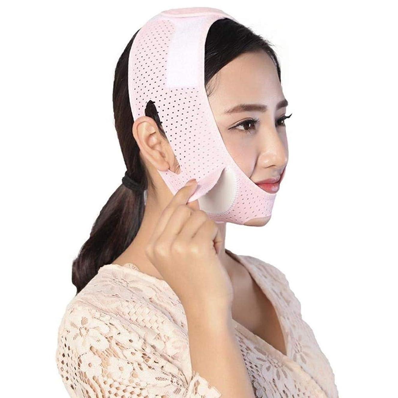 誰が可愛い不安定Vフェイスリフティング痩身Vフェイスマスクフルカバレッジ包帯減らす顔の二重あごケア減量美容ベルト通気性