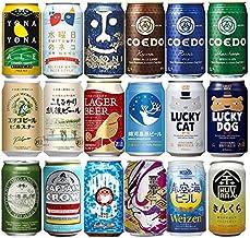 クラフトビール 飲み比べ 18本 逸酒創伝 オリジナルギフト