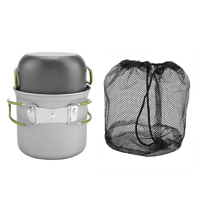 ペッカディロ理解する続けるポータブルアルミポット、2個/セットポータブルアルミポット調理器具屋外バーベキュー旅行キャンプピクニック