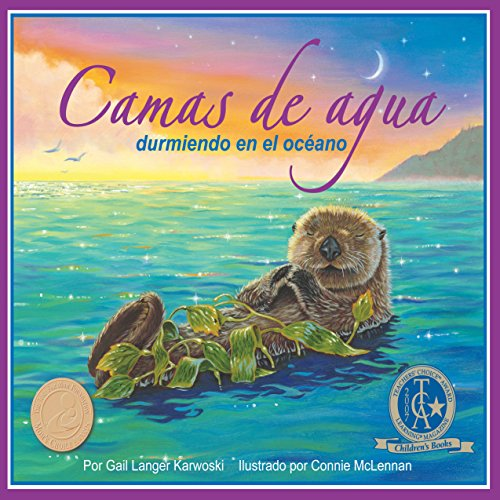 Camas de agua: durmiendo en el océano [Waterbeds: Sleeping in the Ocean] audiobook cover art