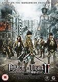 進撃の巨人 ATTACK ON TITAN Part 2 - End of the World - 劇場版 DVD image
