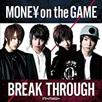 ワンパン! ! /MONEY on the GAME 【MONEY on the GAME ジャケット盤 typeB】