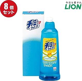 【8個セット】ノベルティギフト用化粧箱入 LION チャーミーVクイック 260ml