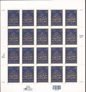 Eid Ramadan - Pane of 20 X 34 Cent Stamps Scott 3532 By USPS