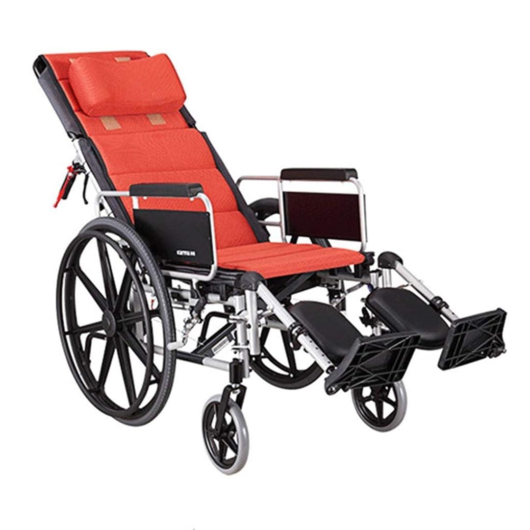 意外再撮りクレタ高齢者用車椅子折りたたみ式手すり、リアブレーキハンドル機能付き調整可能ペダルソフト手すり
