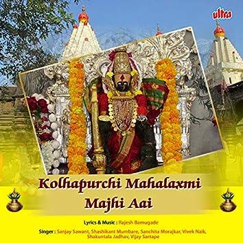 Kolhapurchi Mahalaxmi Majhi Aai