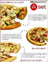 ピザお試しセット 3種Aセット ズワイ蟹のクリームソース ナポリタン風 イタリアンソーセージ 2セット、3セット購入で高級ピザサービス