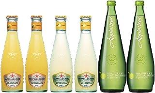 果実系炭酸セット!サンペレグリノ オレンジ200ml 2本 + サンペレグリノ レモン200ml 2本 + アップルタイザー275ml 2本