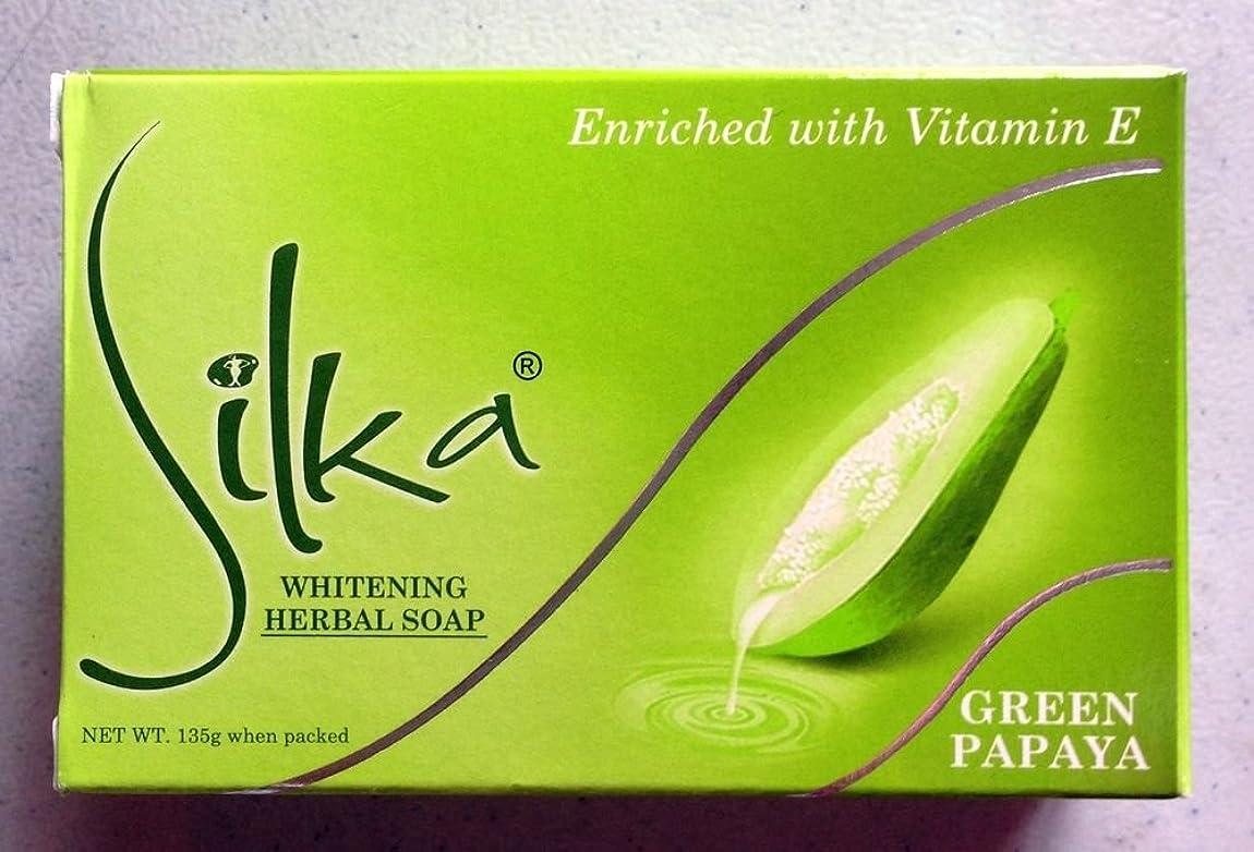 ニッケル滑りやすい文芸シルカ グリーン パパイヤソープ 135g Silka green papaya soap