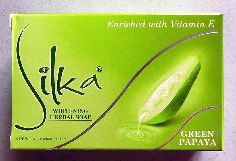累計スクワイア震えるシルカ グリーン パパイヤソープ 135g Silka green papaya soap