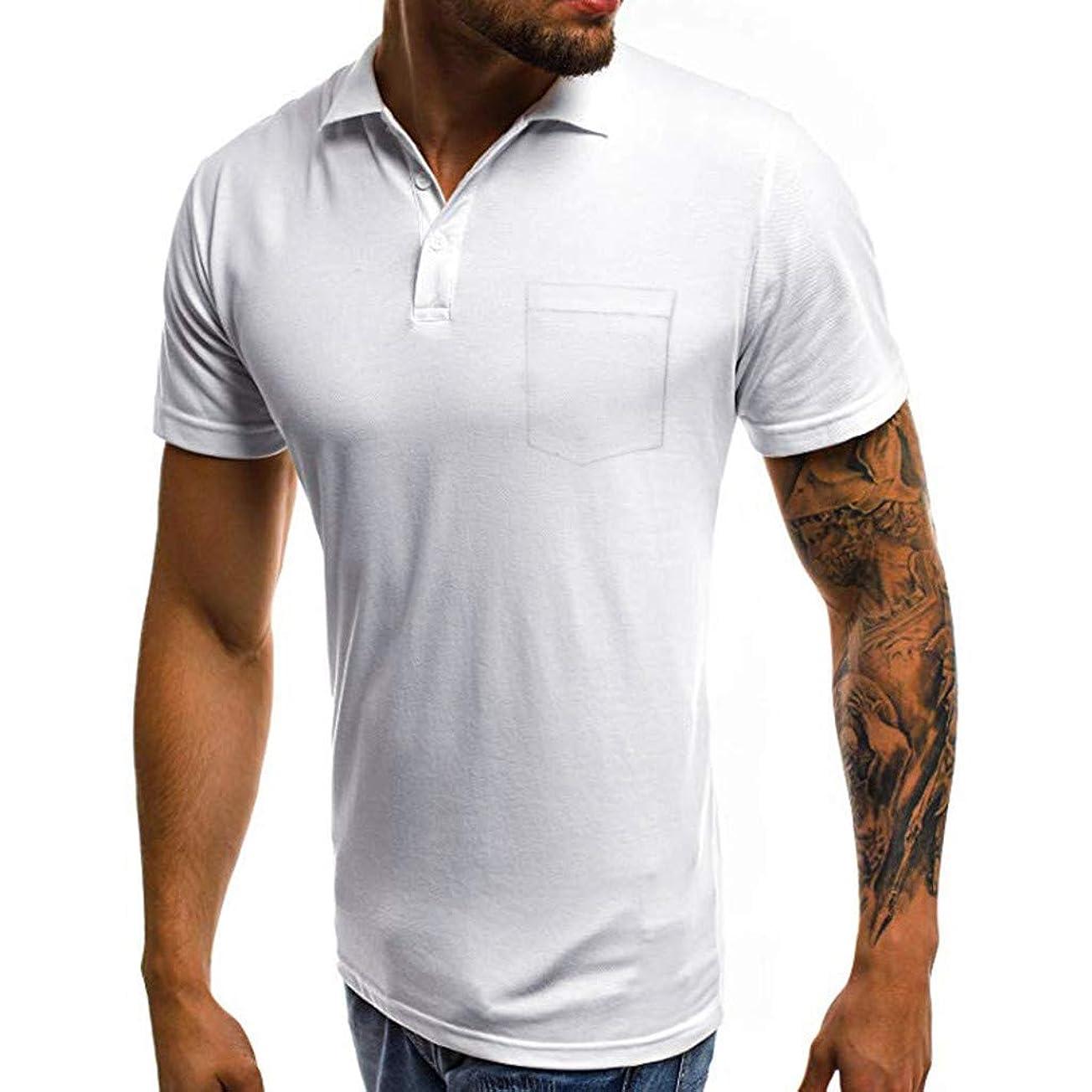 救急車する必要があるカフェGINNTOKI tシャツ メンズ カジュアル スリム 半袖 ポケット ボタンTシャツ トップ ブラウス ラペルポケット半袖 キャップなし ファッションメンズ (ホワイト, M)