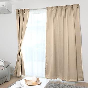 【7色138サイズから選べる】 アイリスプラザ ドレープカーテン 日本製 2枚 100cm×100cm 一級遮光 断熱 防炎加工 保温 洗える ベージュ