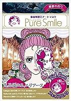 Pure Smile ピュアスマイル 仮面舞踏会アートマスク ピンクフラワー