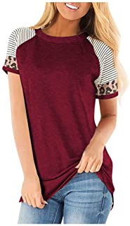 KINGOLDON Women Casual T Shirt Comfy Leopard Twist Knot Short Sleeve Tunics Tops Blouse