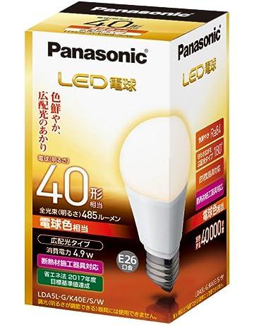 パナソニック LED電球 口金直径26mm 一般電球・広配光タイプ 密閉形器具