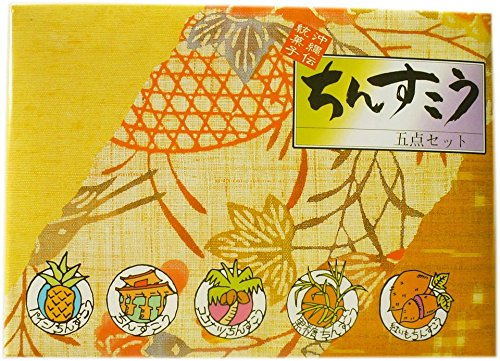 ちんすこう 5点詰合せ (プレーン・パイン・ココナッツ・黒糖・紅芋) 28個入り×4箱 名嘉真製菓本舗 沖縄の特産品を使用した伝統的なお菓子老舗ちんすこう専門店の味 琉球銘菓 ばらまき土産にも