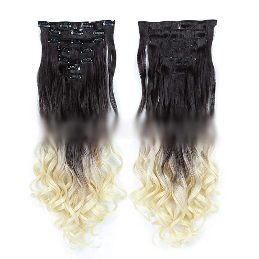 貧困暖かさ徹底Yrattary ファッション22インチ(55cm)ロングカーリーヘアエクステンションクリップイン - 7個合計16クリップフルヘッドヘアピースビッグウェーブウィッグ、 (色 : #2T613)