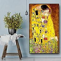 クラシックアートグスタフクリムトキスキャンバスプリントポスターの抽象的な壁画リビングルーム70x120cmフレームレスの現代アートの壁の写真