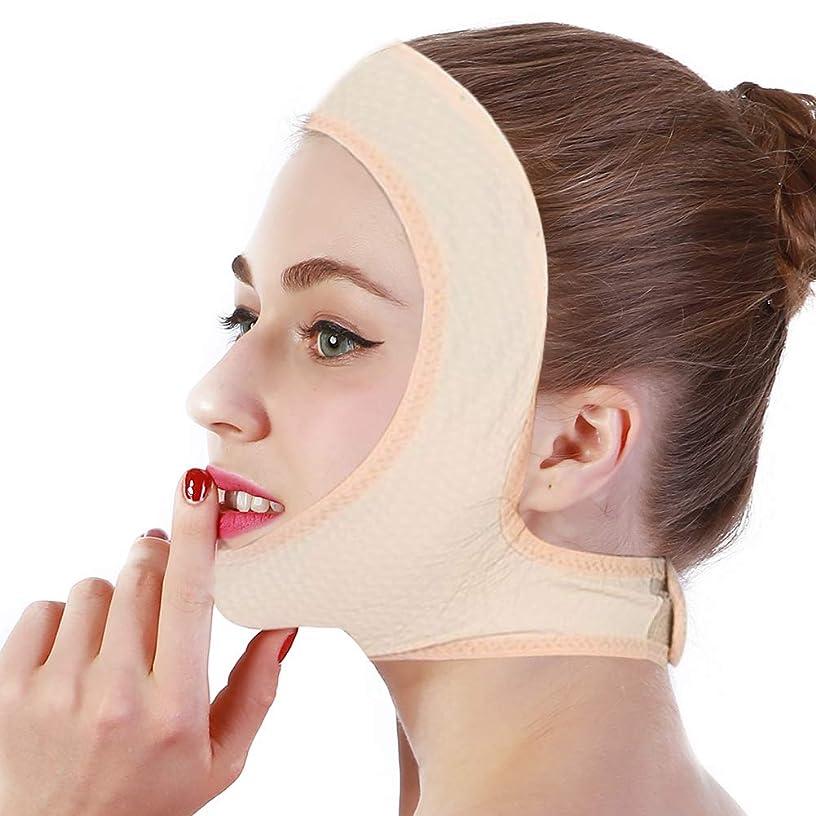 下線水を飲む押し下げるフェイスマッサージ肌の色フェイスリフティングマスク薄いあご矯正ツール顔の輪郭調整包帯