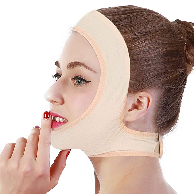 ハンバーガー致命的な不従順フェイスマッサージ肌の色フェイスリフティングマスク薄いあご矯正ツール顔の輪郭調整包帯