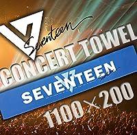 SEVENTEEN (セブンティーン) 応援 スローガン タオル (SLOGAN TOWEL) グッズ
