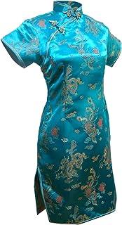 فستان سهرة صيني قصير مطبوع عليه تنين فيروزي من 7Fairy للنساء Cheongsam