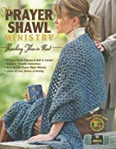 prayer shawl ministry crochet patterns