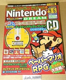 Nintendo DREAM (ニンテンドードリーム) 2004年 Vol.118 付録ファミコンミニ CD SIDE A付き