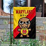 Sewing Concepts Maryland Terrapins Tokyodachi Garden Flag