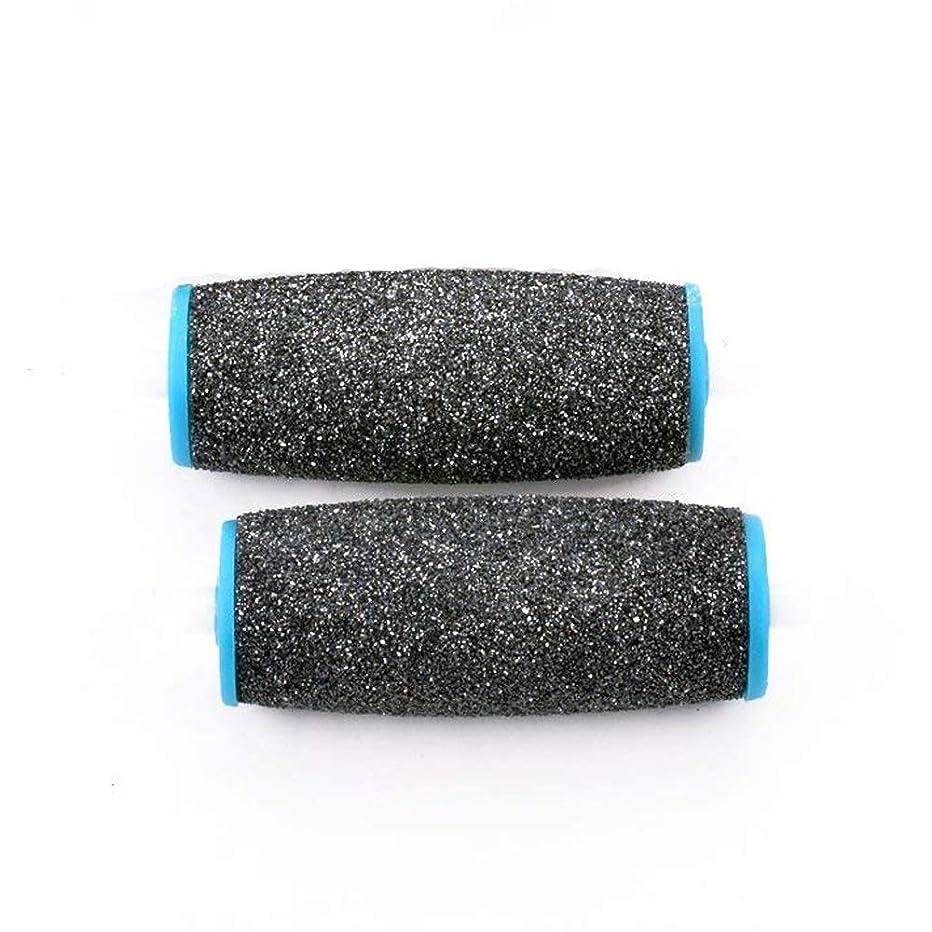 三しみ締め切りViffly ベルベットスムーズ 電動角質リムーバー ダイヤモンド リフィル エキストラ かたい角質用 2個セット (ブラック+ブルー)