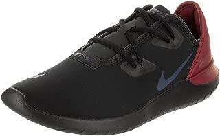 Nike Men's Hakata Running Shoe