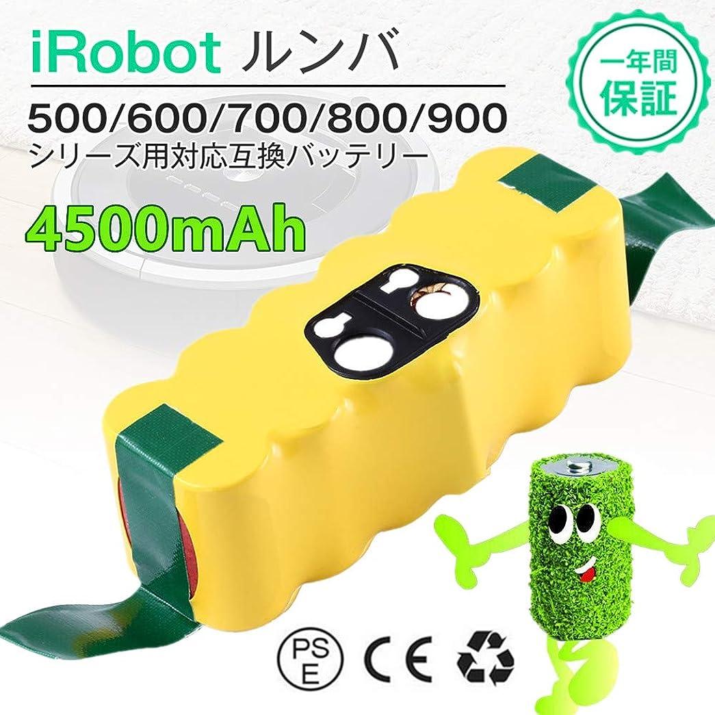 タブレット狂信者ペストリールンババッテリー14.4v ルンバ 14.4vバッテリー ルンバ 互換バッテリー14.4v 4500mAh 超長時間稼動 ルンババッテリー irobot 互換バッテリー roomba バッテリー ルンバ 14.4v 500 600 700 800シリーズ対応 iRobot Roomba ニッケル水素 4500mah大容量お得 掃除機 irobot 互換バッテリー ルンババッテリールンバ 用バッテリー roomba バッテリー 掃除機バッテリー 1年保証付き Topbatt