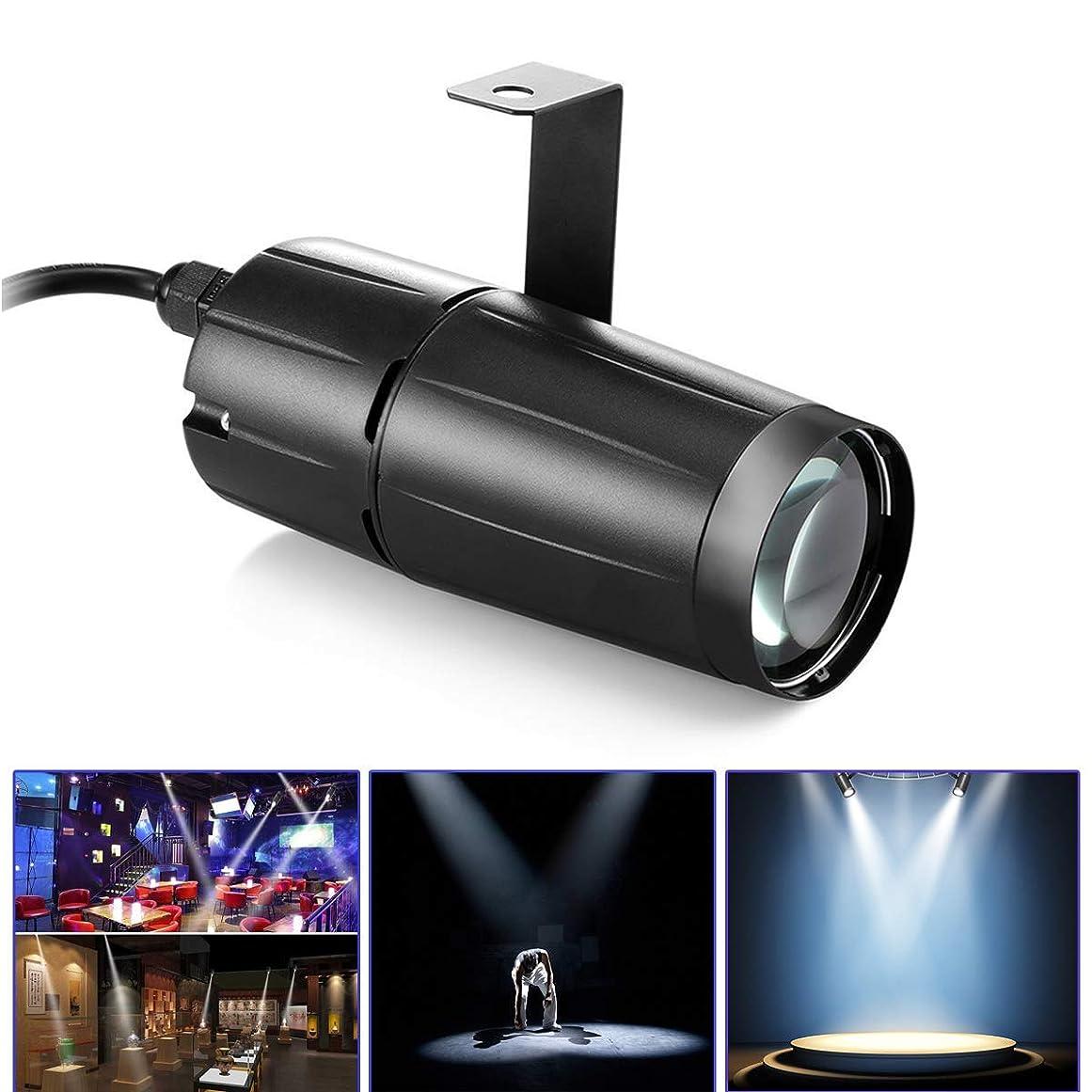 出費心のこもったアレキサンダーグラハムベルU'King 5W LED ステージライト ビームピンポットライト スポットライト パーティー?新年?舞台?演出 ?照明? バー用 (ホワイト)