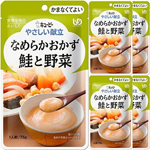 QP キユーピー やさしい献立 なめらかおかず 鮭と野菜 75g×36袋 (6袋×6箱) 介護食 ZHT