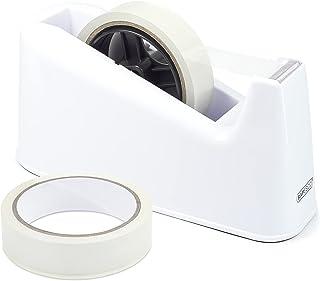 Rapesco 1486 500 Heavy Duty Dispenser and 2 Tape Rolls - White