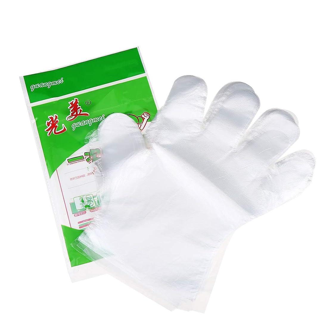 もしモチーフさせる使い捨て手袋 極薄ビニール手袋 ポリエチレン 透明 実用 衛生 100枚セット極薄手袋 調理に?お掃除に?毛染めに