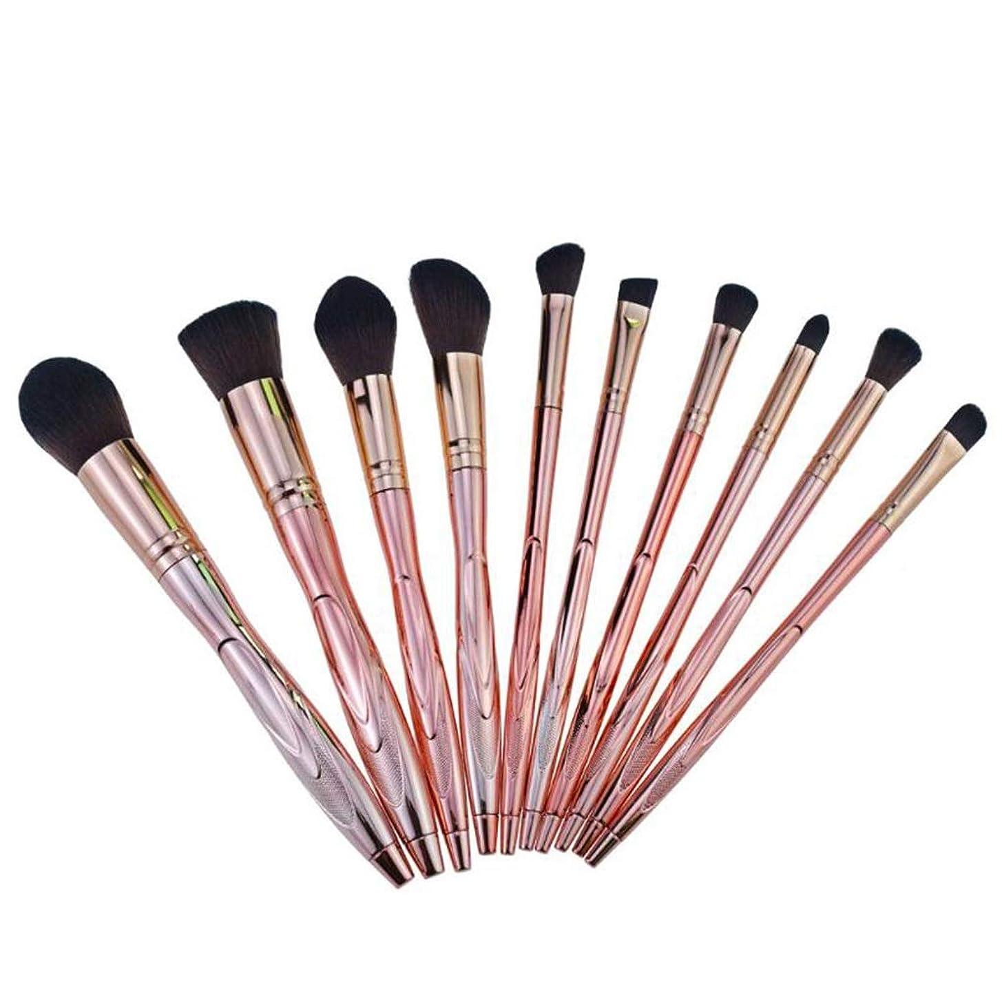 水っぽい付き添い人賄賂美しさ 10個の化粧ブラシセット、ファンデーションブラッシュ、輪郭、アイシャドウ、汚れ、リップブラシツール ツール一式