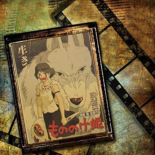 Comic Princess Mononoke Classic Nostalgia Kraft Paper Cafe Bar Poster Retro Wall Sticker Pintura Decorativa 51.5x36cm