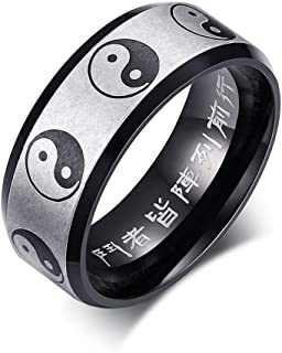 PAMTIER Unisex Stainless Steel Chinese Ethnic Yin Yang Big Dipper Ring Black