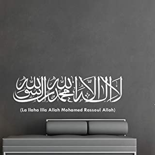 WOVTCP Islamic Muslim Calligraphy Wall Stickers Quotes Decal Living Room Bedroom DIY Removable Vinyl Wall Art Murals (White)