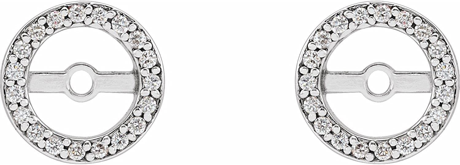 Platinum .08 CTW Diamond Earring Jackets with 5.3 mm ID for Women