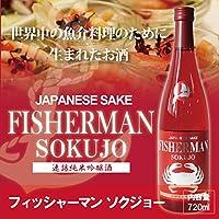 塩川酒造店 フィッシャーマン速醸 純米吟醸酒 720ml 新潟の日本酒
