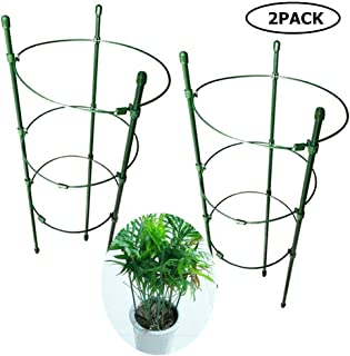 DoubleWood Plant Support Cages 18