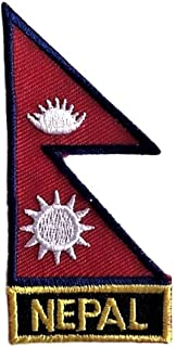 nepal flag patch