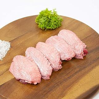 Sunday Roast Honey Soy Mid-Joint Chicken Wing, 500 g- Frozen