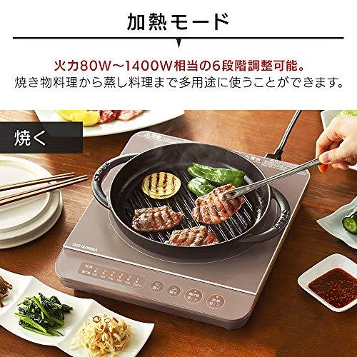 アイリスオーヤマ IHコンロ 1400W 卓上 デザイン IHK-T37-P ピンク